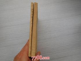 现代汉语(上下全)江苏省四所师范学院《现代汉语》教材编写组