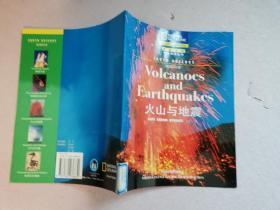 火山与地震--地球科学/国家地理科学探索丛书【实物拍图 馆藏书 英文版】