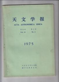 天文学报 第16卷 第2期
