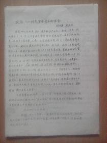 取除150例气管食管异物体会(作者:河南许昌专医院  李庆生)