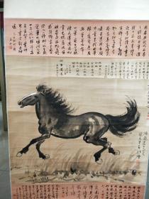 徐悲鴻 馬 紙本立軸 67×72