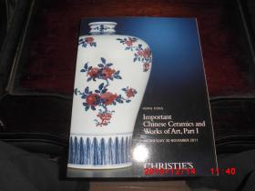 佳士得 CHRISTIES 2011 重要中国瓷器及工艺精品 (第一部分)