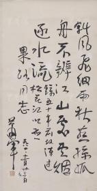 著名作家、原中國作協理事 蕭軍 1981年行書《錄五十年前過松花江詩》一幅(紙本立軸,約4.2平尺,鈐印:蕭軍) HXTX102283