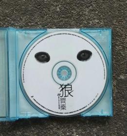 �R秦狼99�S金影音自�x� �]�歌曲 VCD光�P碟片 大�s在冬季 一�o所有 月亮代表我的心 �R豫 火柴天堂 �籼� �R豫 �R秦演唱��版 MTV有明星卡歌碟原人原唱原版�D片 16006 261x280