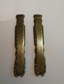 【4-3】《古琴铜镇尺》天津老工艺匠手工十几年前制,老铜镇尺一对,古琴形制,工、料都不错!