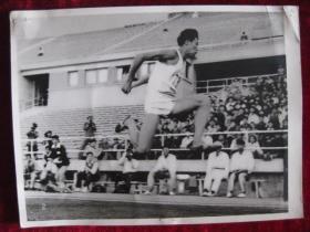 著名摄影记者张赫嵩老照片    山东选手田兆钟在1960你全国田径运动会上三级跳比赛打破全国纪录     照片20厘米宽15厘米    B箱——16袋