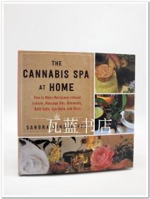 家庭医用麻叶养生SPA The Cannabis Spa at Home