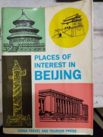 《PLACES OF INTEREST IN BEIJING》(北京游览参观点介绍)