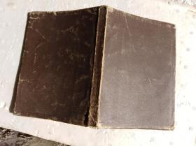 日本原版:港湾构造物与设计(昭和18年,1943年)                          (大32开软精装本)《118》