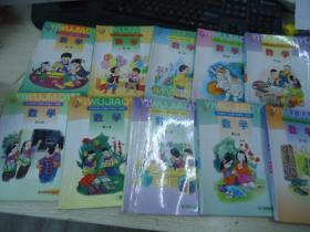 义务教育六年制小学课本(试用) 数学(第一、二、三、四、五、六、七、八、九、十册)【10册合售】