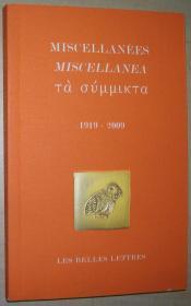 法文原版书 Miscellanées 1919 - 2009 平装本 Broché / les belles lettres / 古希腊