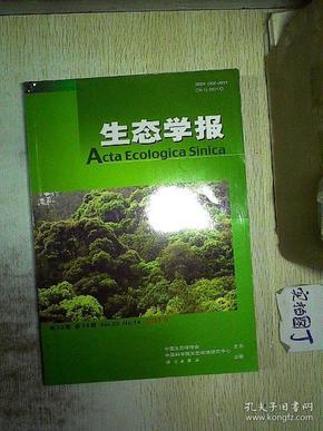 生态学报 2013年7月 第33卷 第14期