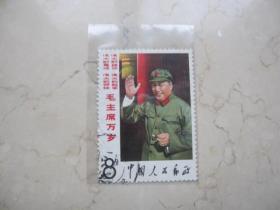 1967骞存枃2 澶ф嫑鎵�(宸︾己涓�榻�) 170518