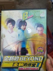 CD  全新的BEYOND  全新的感受  演唱会