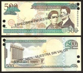 多米尼加共和国500比索票样(2003年版)