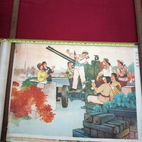 钢厂铁姑娘1975年
