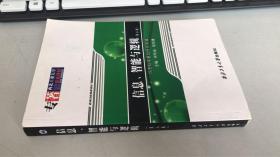 信息、智能与逻辑(第三卷)——信息科学基础研究专辑