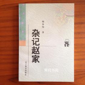 銆婃潅璁拌档瀹躲��(1998骞�1鐗�1鍗�)