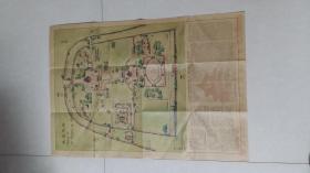 (手绘地图)走进天坛(2009年版)