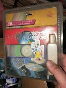 光碟VCD 机清洁碟 (碟一张清洁液一瓶)