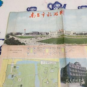 1981年南昌市旅游图