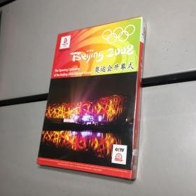 中国创投地图 【一版一印 全新未拆塑封,赌博网:正版现货,收藏佳品 看图下单】