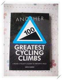 100个英国单车越野攀爬骑行路线100 Greatest Cycling Climbs