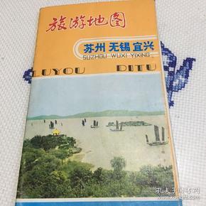 1982年苏州无锡宜兴旅游地图