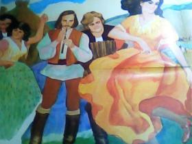 六年制小学课本 语文第二册教学图片上[匈牙利歌舞]2开