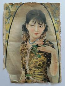 民国广告宣传画      尺寸:36cmx25.5cm,保老保真!