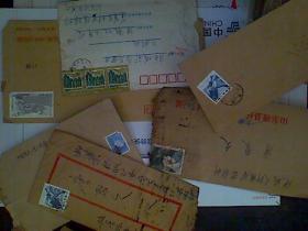 实寄封14枚合售无邮票