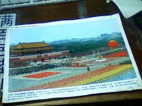 1921-2001中国共产党成立80周年图片45