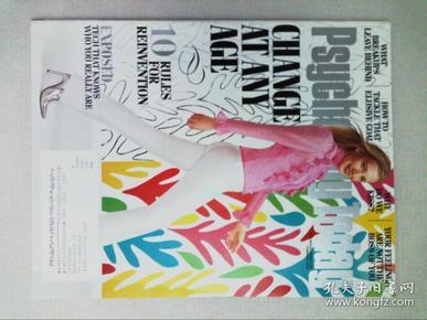 Psychology Today (magazine)2018/02美国今日心理学原版英文杂志