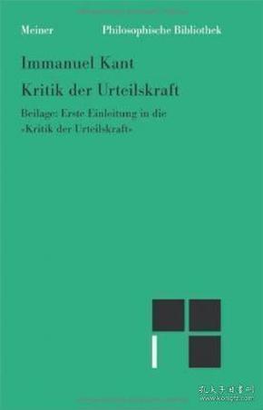 [德文原版,全程包邮]Kant: Kritik der Urteilskraft 康德:《判断力批判》