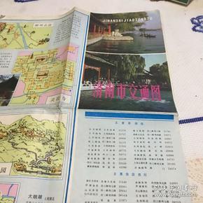 1986年济南市交通图