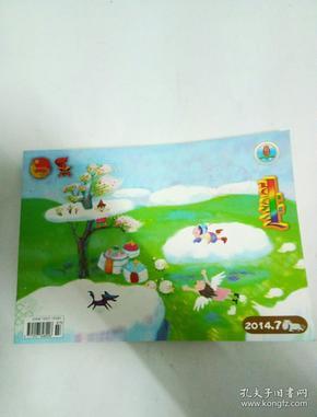 蒙文版期刊:花蕾(2014年第7期)