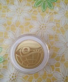 2009年环境保护普通纪念币(一组)
