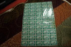 中华人民共和国印花税票1989年 拾圆 10元50枚 整版 炼钢图(黄色污渍)