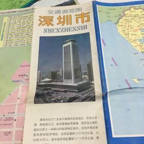 1987年深圳交通旅游图