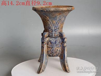 乡下收的战汉做工精致的老琉璃杯摆件