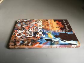 of the people:essays on India popular culture(民有:印度大众文化短评)