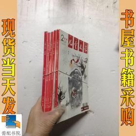 儿童文学  经典   2016  2 3 4 5 6  5本合售