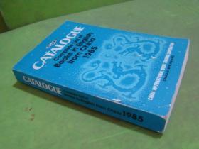 英文书 CATALOGUE(1985)