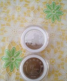 2010年上海世博会纪念币(单枚)