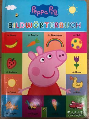 尾单 纸板单词书 德语 Peppa Pig Bildwörterbuch (German) 粉红猪小妹图片字典