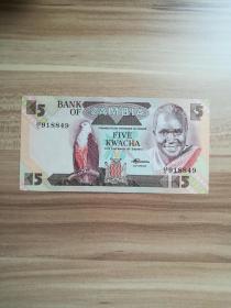 外国钱币 赞比亚纸币( 面值5) (货号:019)