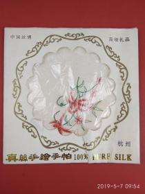 杭州真丝刺绣手帕 (小手绢)旅游纪念品
