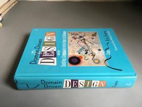 英文原版硬精装Domain-Driven Design: Tackling Complexity in the Heart of Software(领域驱动设计:软件核心复杂性应对)
