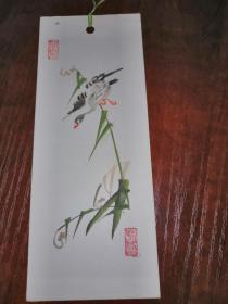老画家---刘芳萱;手绘•芦雁  书签1张