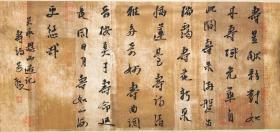 1975年生,山东夏津人,中国书协会员,山东省书协会员,山东书协王羲之图片